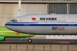 msrwさんが、成田国際空港で撮影した中国国際航空 A330-343Eの航空フォト(写真)