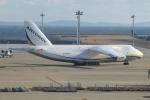 SIさんが、中部国際空港で撮影したアントノフ・エアラインズ An-124 Ruslanの航空フォト(写真)