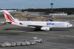 Tomo-Papaさんが、成田国際空港で撮影したスリランカ航空 A330-243の航空フォト(写真)