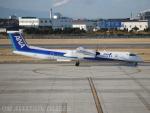 ◆oRT4jqzTBUさんが、松山空港で撮影したANAウイングス DHC-8-402Q Dash 8の航空フォト(写真)