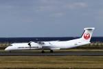 にしやんさんが、徳之島空港で撮影した日本エアコミューター DHC-8-402Q Dash 8の航空フォト(写真)