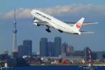 武彩航空公司(むさいえあ)さんが、羽田空港で撮影した日本航空 777-289の航空フォト(写真)