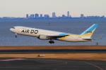 武彩航空公司(むさいえあ)さんが、羽田空港で撮影したAIR DO 767-33A/ERの航空フォト(写真)