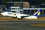 あしゅーさんが、福岡空港で撮影したスカイマーク 737-82Yの航空フォト(写真)