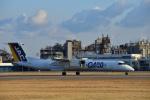 ガミコさんが、松山空港で撮影した日本エアコミューター DHC-8-402Q Dash 8の航空フォト(写真)