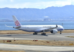 kix-boobyさんが、関西国際空港で撮影したチャイナエアライン A350-941XWBの航空フォト(写真)