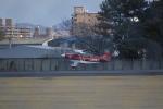 ja0hleさんが、名古屋飛行場で撮影した個人所有 S-2B Specialの航空フォト(写真)