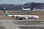 sonnyさんが、羽田空港で撮影したエバー航空 A330-302Xの航空フォト(写真)