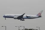 蒲田賢二さんが、香港国際空港で撮影したチャイナエアライン A350-941XWBの航空フォト(写真)
