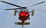 チャーリーマイクさんが、長崎空港で撮影した海上自衛隊 UH-60Jの航空フォト(写真)