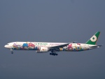 ken1☆MYJさんが、香港国際空港で撮影したエバー航空 777-36N/ERの航空フォト(写真)