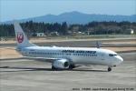 tabi0329さんが、鹿児島空港で撮影した日本航空 737-846の航空フォト(写真)
