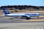 mojioさんが、成田国際空港で撮影した全日空 767-381/ER(BCF)の航空フォト(写真)