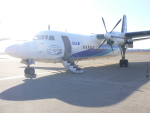 職業旅人さんが、徳島空港で撮影したエアーセントラル 50の航空フォト(写真)