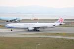 職業旅人さんが、関西国際空港で撮影したチャイナエアライン A330-302の航空フォト(写真)