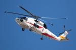 チャッピー・シミズさんが、厚木飛行場で撮影した海上自衛隊 USH-60Kの航空フォト(写真)