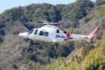apphgさんが、静岡ヘリポートで撮影した静岡エアコミュータ AW109SP GrandNewの航空フォト(写真)