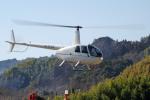 apphgさんが、静岡ヘリポートで撮影した個人所有 R44 Clipperの航空フォト(写真)