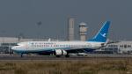 2wmさんが、台湾桃園国際空港で撮影した厦門航空 737-85Cの航空フォト(写真)