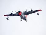 luiさんが、岩国空港で撮影した海上自衛隊 US-1Aの航空フォト(写真)