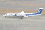きんめいさんが、中部国際空港で撮影したANAウイングス DHC-8-402Q Dash 8の航空フォト(写真)