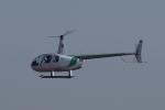 yabyanさんが、名古屋飛行場で撮影したセコインターナショナル R44 Raven IIの航空フォト(写真)