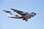 ハミングバードさんが、名古屋飛行場で撮影した航空自衛隊 C-1FTBの航空フォト(写真)