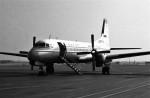 ハミングバードさんが、名古屋飛行場で撮影した運輸省(航空大学校) YS-11-115の航空フォト(写真)