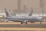 LEGACY747さんが、成田国際空港で撮影した中国国際航空 737-89Lの航空フォト(写真)
