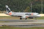 A-Chanさんが、福岡空港で撮影したジェットスター・ジャパン A320-232の航空フォト(写真)