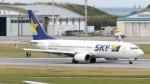 誘喜さんが、那覇空港で撮影したスカイマーク 737-86Nの航空フォト(写真)