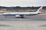 sky77さんが、成田国際空港で撮影した中国国際航空 A330-343Xの航空フォト(写真)