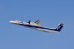 ひこ☆さんが、新千歳空港で撮影したANAウイングス DHC-8-402Q Dash 8の航空フォト(写真)