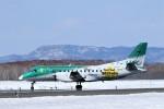 にしやんさんが、釧路空港で撮影した北海道エアシステム 340B/Plusの航空フォト(写真)