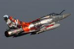 Talon.Kさんが、クライネ・ブローゲル空軍基地で撮影したフランス空軍 Mirage 2000の航空フォト(写真)