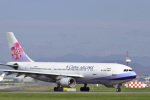 senyoさんが、名古屋飛行場で撮影したチャイナエアライン A300B4-622Rの航空フォト(写真)