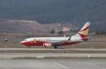 TAOTAOさんが、昆明長水国際空港で撮影した雲南祥鵬航空 737-790の航空フォト(写真)