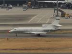とりてつさんが、羽田空港で撮影したアメリカ個人所有 Falcon 7Xの航空フォト(写真)