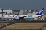 HEATHROWさんが、成田国際空港で撮影した全日空 767-381Fの航空フォト(写真)