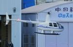 kaeru6006さんが、東京ヘリポートで撮影したディーエイチシー R44 Raven IIの航空フォト(写真)