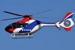 euro_r302さんが、名古屋飛行場で撮影した毎日新聞社 EC135T1の航空フォト(写真)