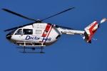 euro_r302さんが、名古屋飛行場で撮影したセントラルヘリコプターサービス BK117C-2の航空フォト(写真)