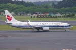 PASSENGERさんが、成田国際空港で撮影した中国国際航空 737-89Lの航空フォト(写真)