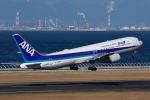 りんきゅーさんが、中部国際空港で撮影した全日空 767-381/ERの航空フォト(写真)