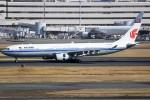 ばっきーさんが、羽田空港で撮影した中国国際航空 A330-343Xの航空フォト(写真)