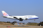 おっしーさんが、成田国際空港で撮影したチャイナエアライン 747-409の航空フォト(写真)