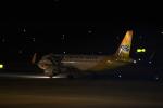 canon_leopardさんが、中部国際空港で撮影したセブパシフィック航空 A320-214の航空フォト(写真)