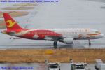 Chofu Spotter Ariaさんが、関西国際空港で撮影した天津航空 A320-214の航空フォト(写真)
