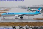 Chofu Spotter Ariaさんが、関西国際空港で撮影した大韓航空 777-3B5/ERの航空フォト(写真)