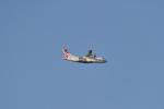 D-AWTRさんが、ダニエル・K・イノウエ国際空港で撮影したオハナ・バイ・ハワイアン ATR-42-500の航空フォト(写真)